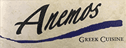 Anemos Greek Cuisine Logo